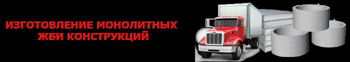 img-perevozka-plit-perekrutiya-gbi-077