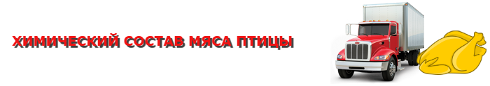 work-perevoz-505-zamorogennayu-kurica-ttk-sl-com-006