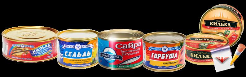 work-perevoz-konservov-kiliki-sardinu-ttk-sl-cilca-995