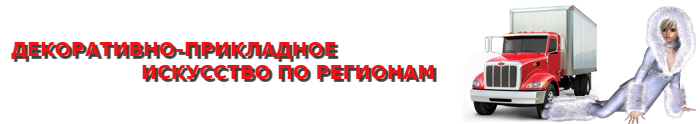work-perevoz-shubu-meha-ttk-sl-sobol-meha-0031