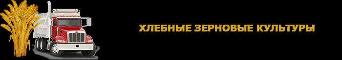 ref-izoterm-bort-negabarit-ttk-sl-com-img-555-png-07000-ttk-sl-com-img-1047-013