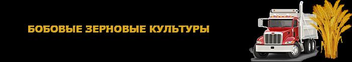 ref-izoterm-bort-negabarit-ttk-sl-com-img-555-png-07000-ttk-sl-com-img-1047-014