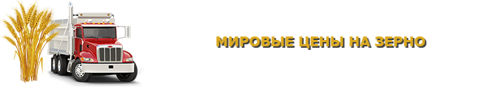 ref-izoterm-bort-negabarit-ttk-sl-com-img-555-png-07000-ttk-sl-com-img-1047-017