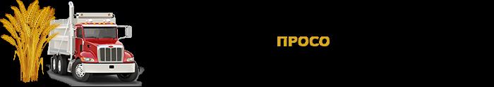 ref-izoterm-bort-negabarit-ttk-sl-com-img-555-png-07000-ttk-sl-com-img-1047-07