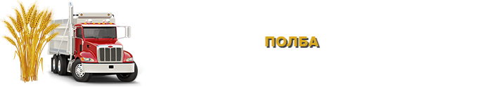 ref-izoterm-bort-negabarit-ttk-sl-com-img-555-png-07000-ttk-sl-com-img-1047-09