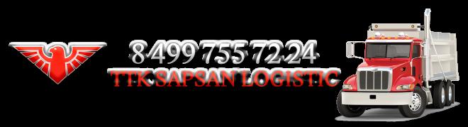 ref-izoterm-bort-negabarit-ttk-sl-com-img-555-png-07000-ttk-sl-com-img-1-ref-724-samosval-027