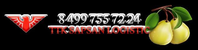 img-000135-o-grushe-citrus-ttk-sl-com-grushi-908