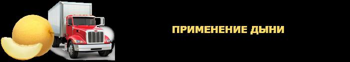 img-00025-o-dunu-84997557224-dunya-102