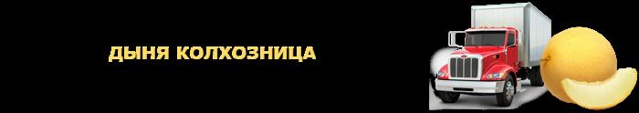 img-00025-o-dunu-84997557224-dunya-106
