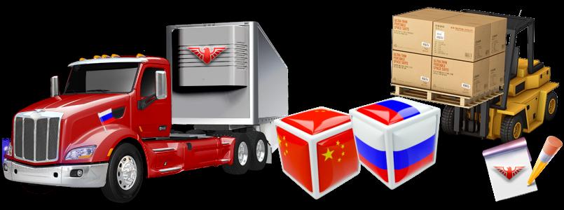 хотите непременно доставка с украины в россию транспортной компанией духи: практично
