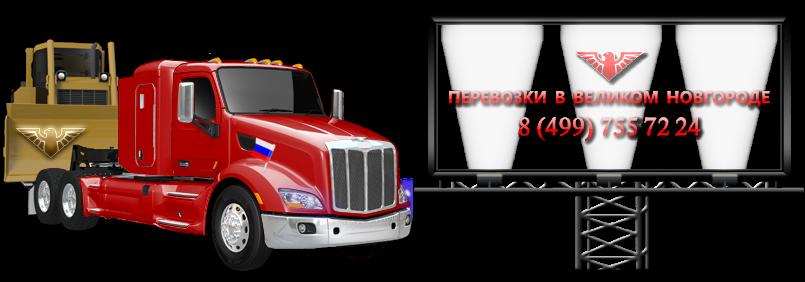 neg-img-ipg-rus-ttksl-84997557224-2563031-66