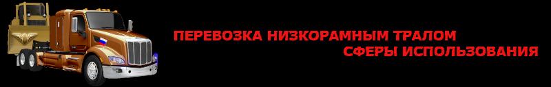 neg-img-ipg-rus-ttksl-84997557224-2563031-trall-1