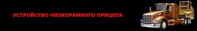 neg-img-ipg-rus-ttksl-84997557224-2563031-trall-4