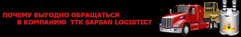 nestandartnue-gruzu-ttk-sl-com-84997557224-ng-210-500-499-perev-transformatora7557224-4