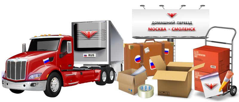 home_moving_with_a-reliable-_ompany_ttk_sll_046