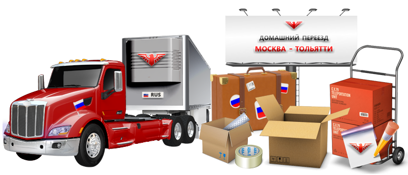 home_moving_with_a-reliable-_ompany_ttk_sll_051