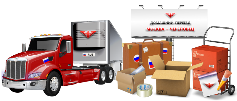 home_moving_with_a-reliable-_ompany_ttk_sll_058