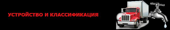 img-874-smesitel-ttk-sl-com-smesitell-perevozka-101