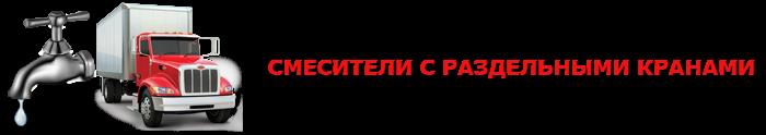 img-874-smesitel-ttk-sl-com-smesitell-perevozka-102