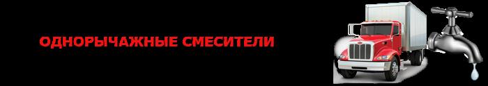 img-874-smesitel-ttk-sl-com-smesitell-perevozka-103