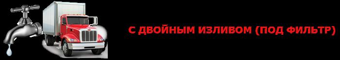 img-874-smesitel-ttk-sl-com-smesitell-perevozka-106