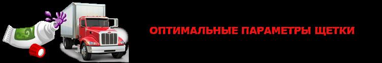 img-perevozka-zubnoi-pastu-i-zubnuh-shetok-ttk-sl-com-4006