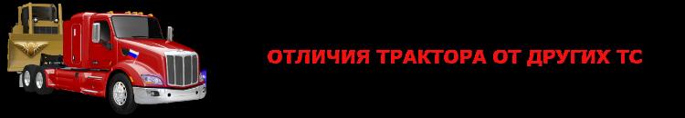 img-traktor-buldozer-acskavator-ttk-sl-com-saptrans-ru-buldozer-12