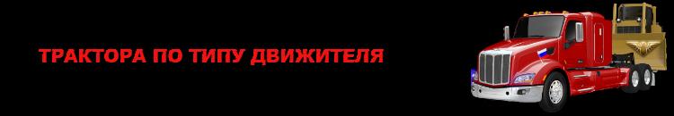 img-traktor-buldozer-acskavator-ttk-sl-com-saptrans-ru-buldozer-13