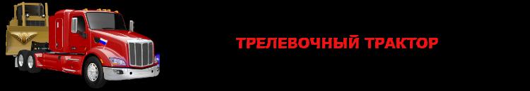 img-traktor-buldozer-acskavator-ttk-sl-com-saptrans-ru-buldozer-18