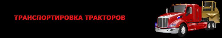img-traktor-buldozer-acskavator-ttk-sl-com-saptrans-ru-buldozer-21