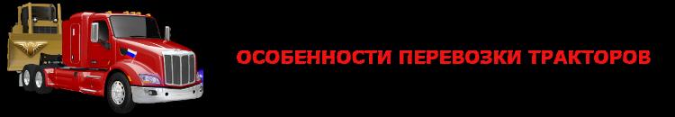img-traktor-buldozer-acskavator-ttk-sl-com-saptrans-ru-buldozer-22