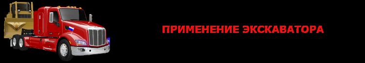 img-traktor-buldozer-acskavator-ttk-sl-com-saptrans-ru-buldozer-24