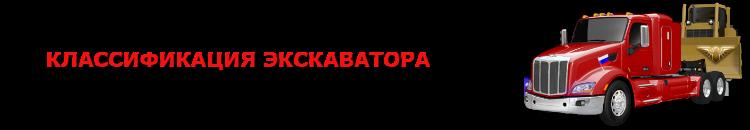 img-traktor-buldozer-acskavator-ttk-sl-com-saptrans-ru-buldozer-25