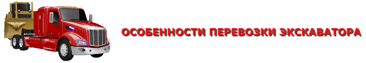 img-traktor-buldozer-acskavator-ttk-sl-com-saptrans-ru-buldozer-28