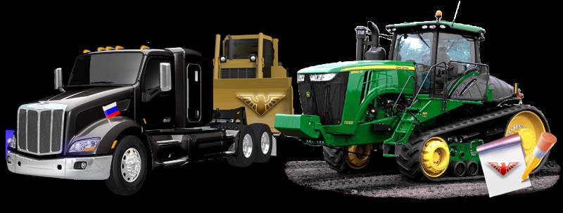img-traktor-buldozer-acskavator-ttk-sl-com-saptrans-ru-buldozer-33