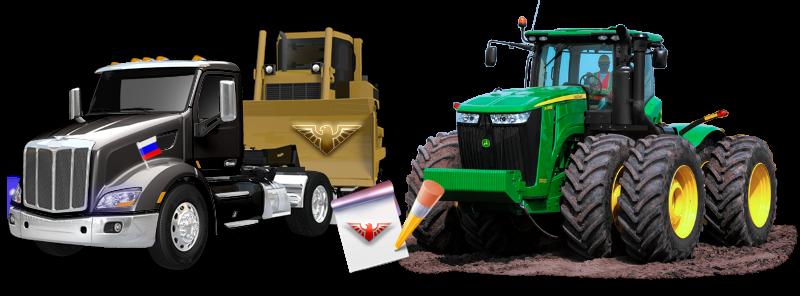 img-traktor-buldozer-acskavator-ttk-sl-com-saptrans-ru-buldozer-35