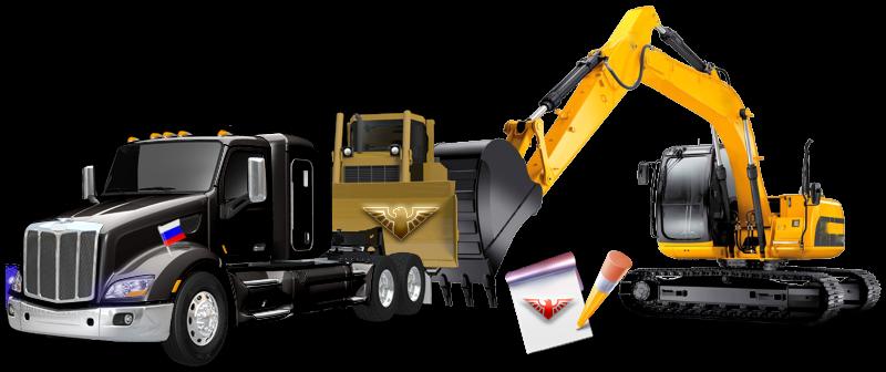 img-traktor-buldozer-acskavator-ttk-sl-com-saptrans-ru-buldozer-4997557224-ttk