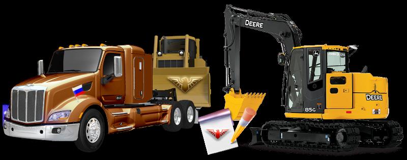 img-traktor-buldozer-acskavator-ttk-sl-com-saptrans-ru-buldozer-69