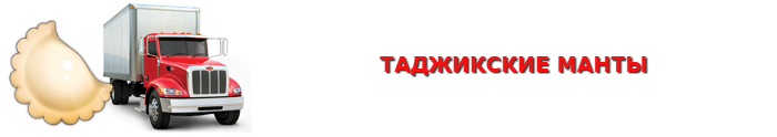 work-perevoz-777-pelmeni-mantu-vareniki-ttk-sl-com-pmv-717