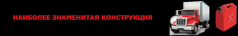 perevozka-kanistr-met-i-plast-ttk-sl-84997557224-12