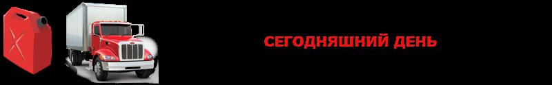 perevozka-kanistr-met-i-plast-ttk-sl-84997557224-13