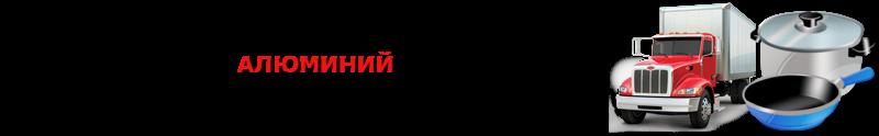 perevozka-ttk-sl-com-castrulei-kazanov-skovorodok-84997557224-21
