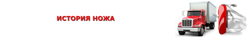 ttk-sl-com-perevozka-nogei-84997557224-902