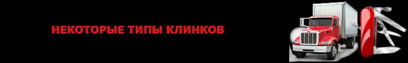 ttk-sl-com-perevozka-nogei-84997557224-904
