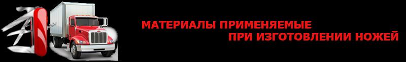 ttk-sl-com-perevozka-nogei-84997557224-907