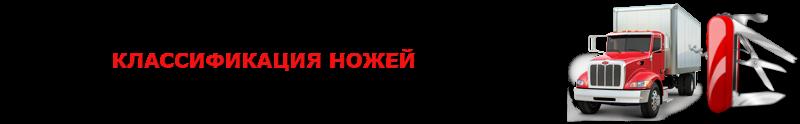 ttk-sl-com-perevozka-nogei-84997557224-908