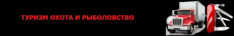 ttk-sl-com-perevozka-nogei-84997557224-910