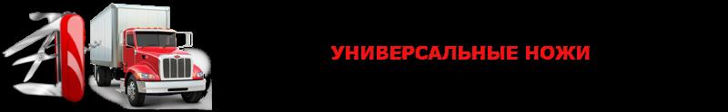 ttk-sl-com-perevozka-nogei-84997557224-911