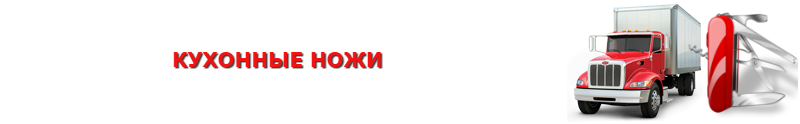 ttk-sl-com-perevozka-nogei-84997557224-912