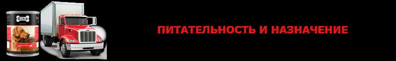 perevozka-kormov-dlu-givotnuh-ttk-sl-com-pkdg_24
